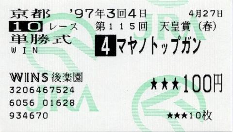 201911100007