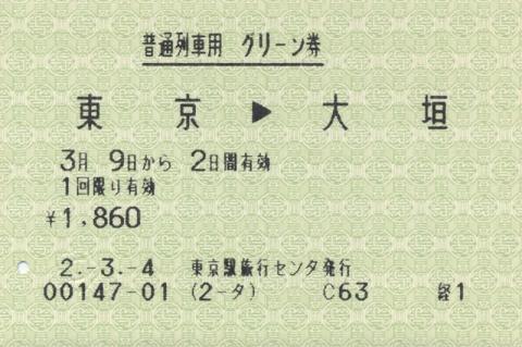 202102140004