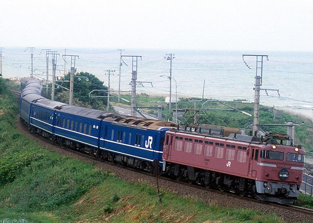 日本海: 西乃湯 鉄道我楽多館